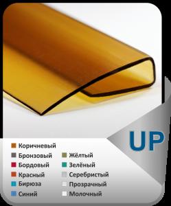 Торцевой профиль для поликарбонатных листов